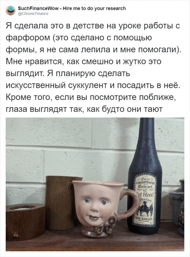 Странные вещи, которые пользователи нашли у себя дома (18 фото)
