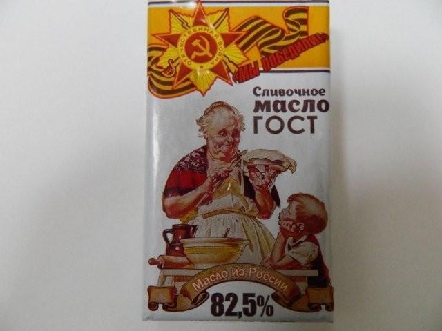Еда с привкусом «Дня Победы» (8 фото)