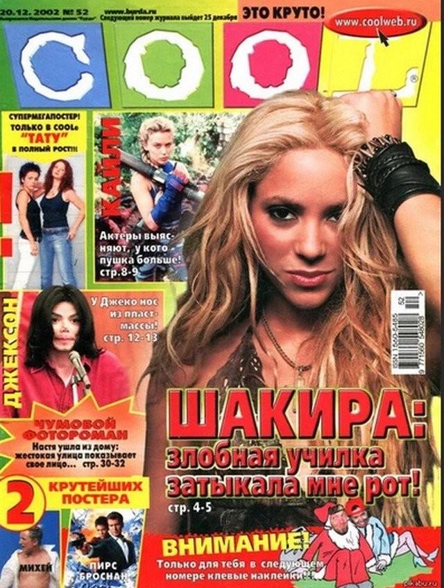 Ностальгические обложки молодежных журналов из 90-х и 2000-х (17 фото)