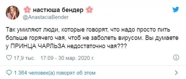 """""""Карантинный"""" юмор, который поможет пережить пандемию (13 фото)"""