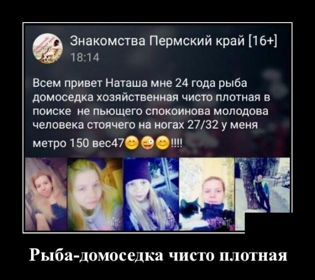 Демотиваторы (20 фото) 14.05.2020