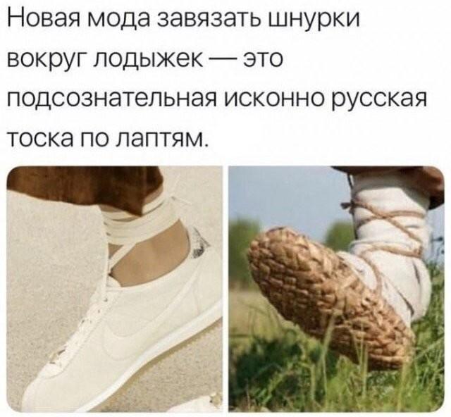 Подборка прикольных фото (63 фото) 15.05.2020