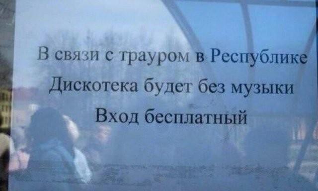 Абсурдные ситуации, столкнуться можно только в России (15 фото)
