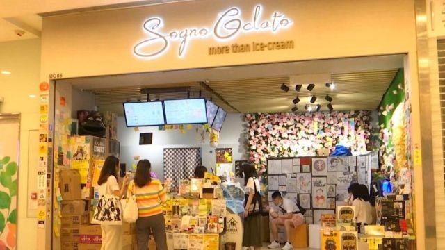 В Гонконге начали продавать мороженое от него хочется плакать (3 фото)
