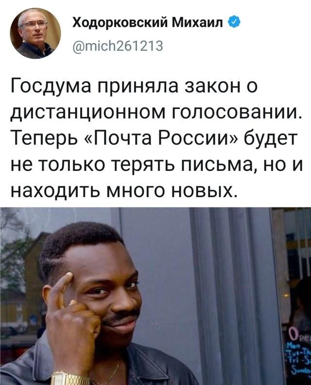 Подборка прикольных фото (68 фото) 18.05.2020