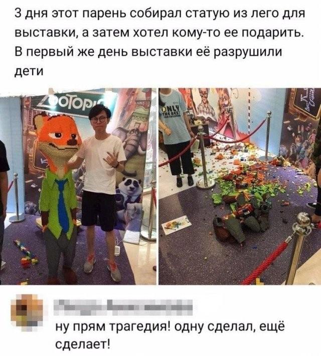 """Безумие, которое """"яжематери"""" публикуют в социальных сетях (15 фото)"""