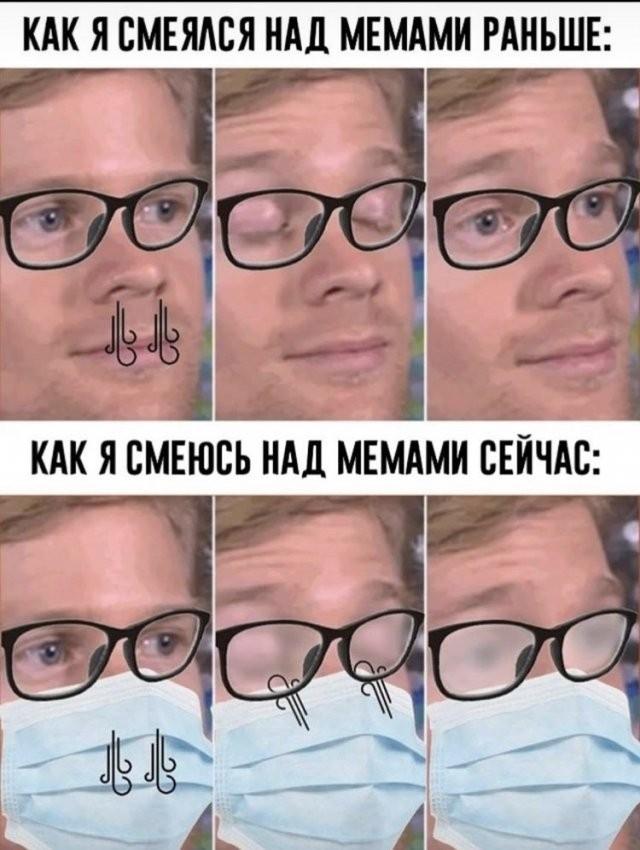Карантин, удаленка и мемы: лучшие шутки из Сети (15 фото)