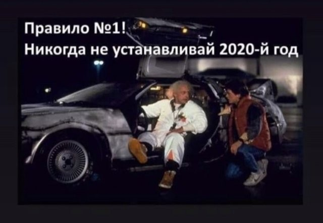 Удаленка, 5G и карантин: о чем шутят в Сети (15 фото)