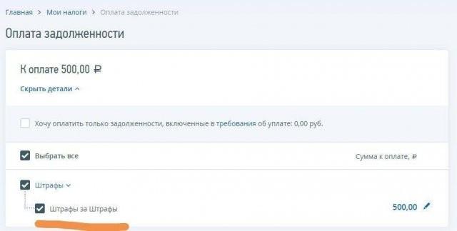 """Журналист из Москвы получил """"штраф за штраф"""" (2 фото)"""