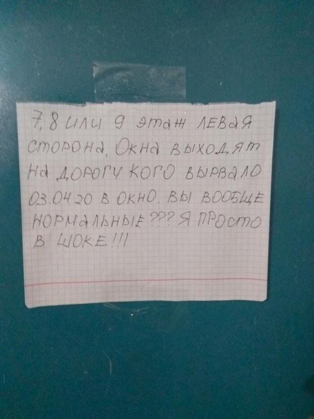 Смешные объявления на которые можно наткнуться в России (13 фото)