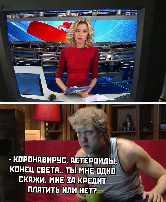Рамзан Кадыров, удаленка и карантин: лучшие мемы из Сети (16 фото)