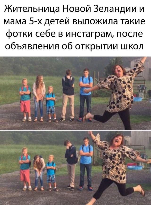 Подборка прикольных фото (65 фото) 25.05.2020
