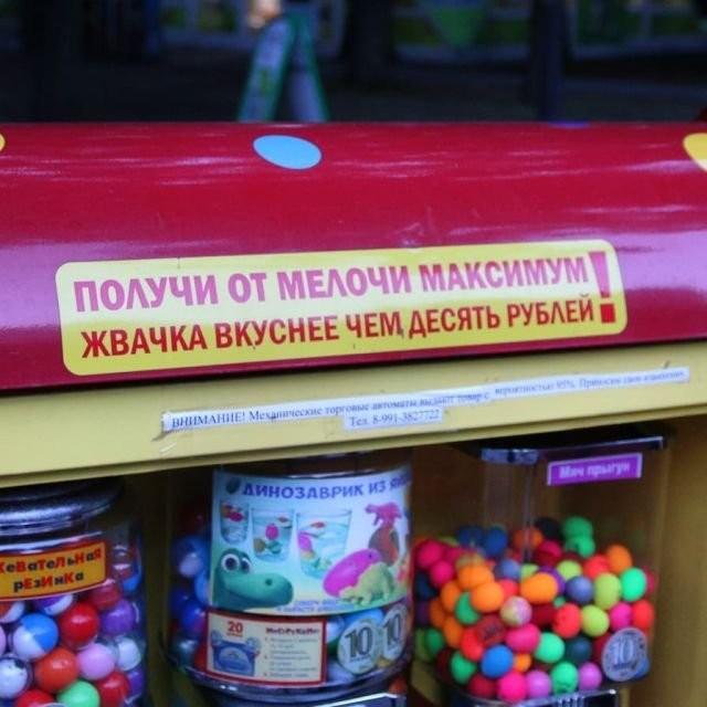 Подборка абсурдной и смешной рекламы (11 фото)