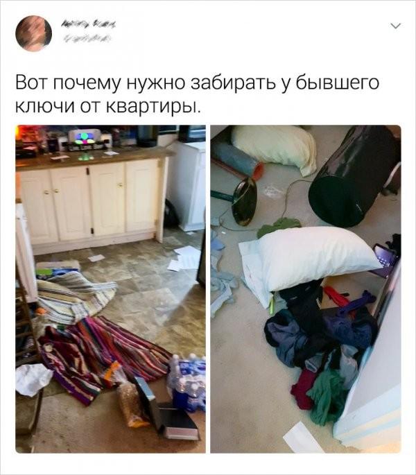Подборка твитов о бывших (20 фото)