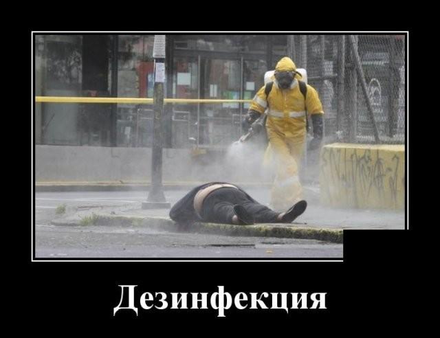 Демотиваторы (20 фото) 26.05.2020