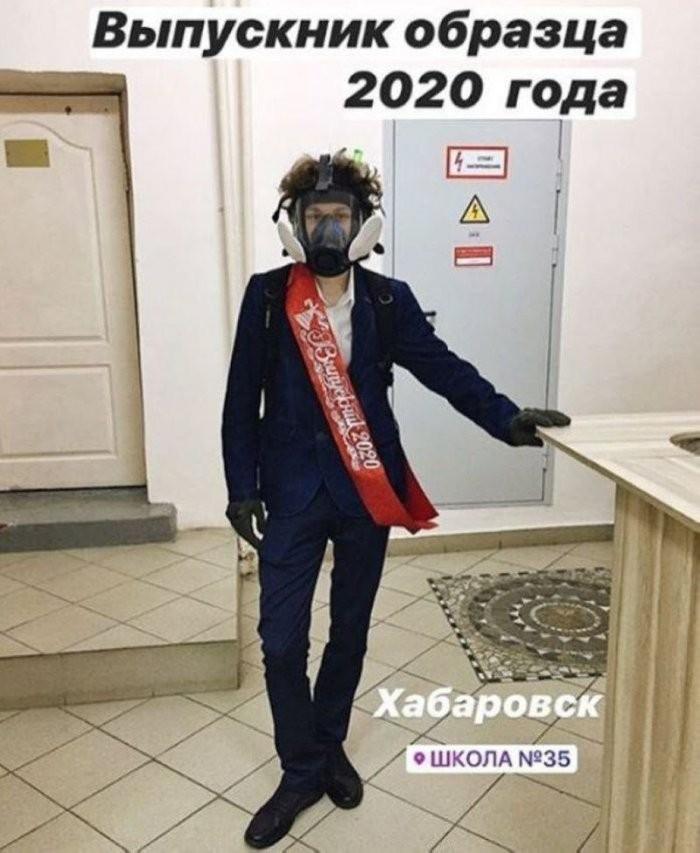 """Как прошел """"Последний звонок"""" в 2020 году (12 фото)"""