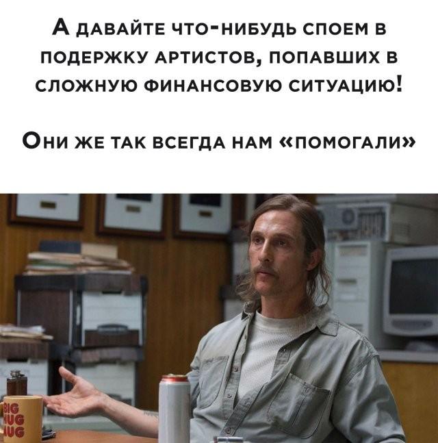 Подборка прикольных фото (63 фото) 27.05.2020