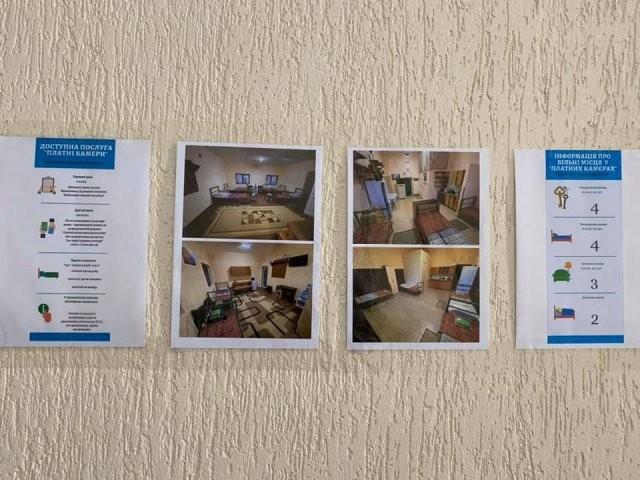 В Украине в СИЗО появились платные камеры (8 фото)