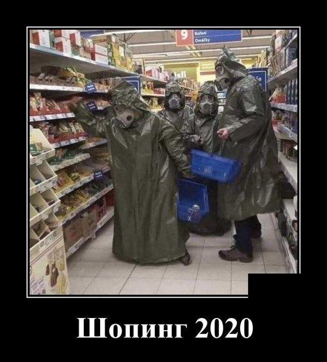 Демотиваторы (20 фото) 27.05.2020
