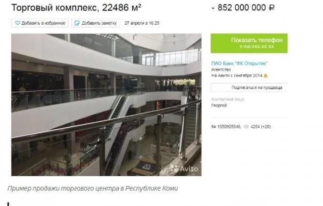 Есть лишний миллиард рублей? Тогда посмотрите ТРК (8 фото)