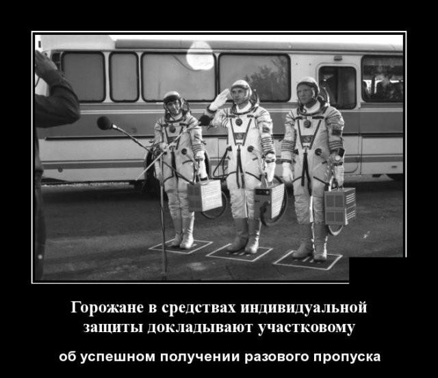 Демотиваторы (20 фото) 28.05.2020