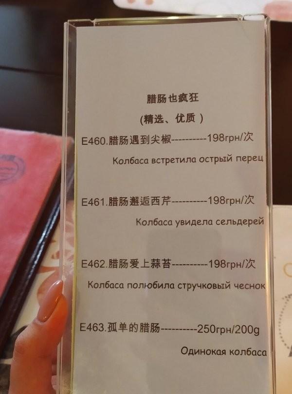 Люди, которые столкнулись с трудностями перевода (15 фото)