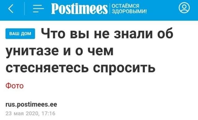 Необычные и смешные новостные заголовки (15 фото)