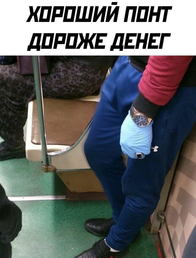 Подборка прикольных фото (61 фото) 01.06.2020