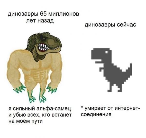 Качок Доге и Чимс: забавный мем про разницу поколений (14 фото)