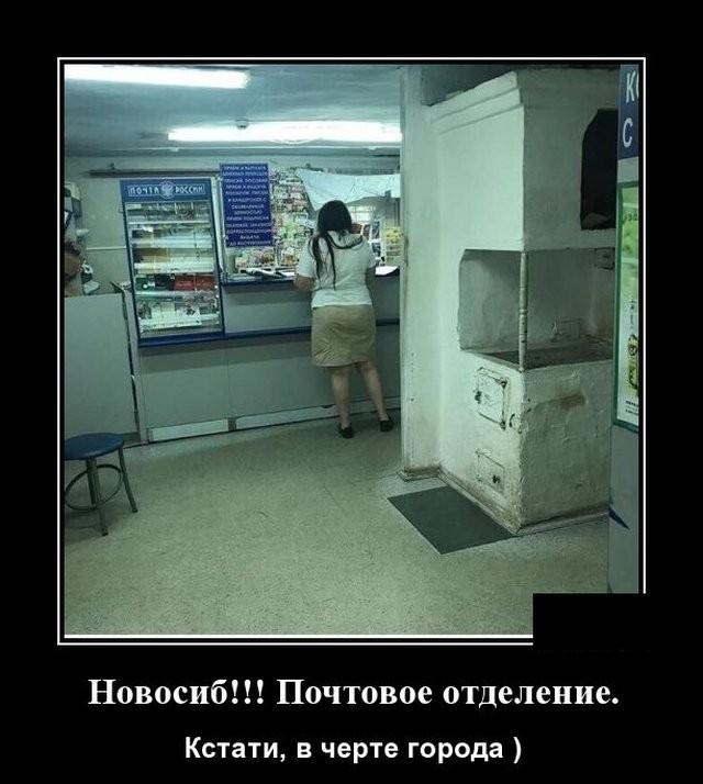 Демотиваторы (20 фото) 01.06.2020