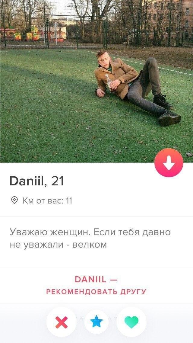 Забавные люди с сайтов знакомств (15 фото)