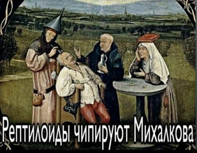 Чипирование, Симпсоны и коронавирус: о чем шутят в Сети (14 фото)