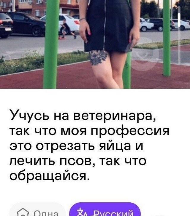 Знакомства в социальных сетях со странными людьми (15 фото)