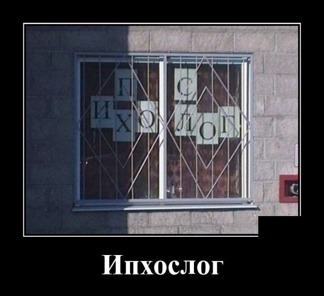 Демотиваторы (20 фото) 03.06.2020