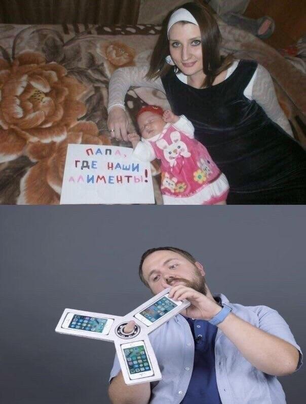 """Немного шуток про """"яжматерей"""" и взаимоотношения между детьми (15 фото)"""