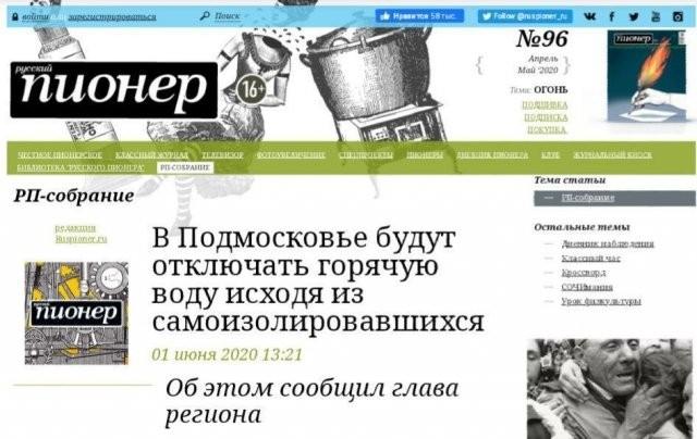 Смешные и необычные заголовки на новостных ресурсах (15 фото)
