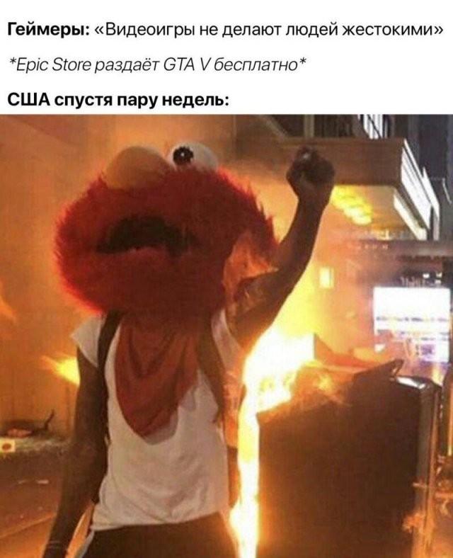 Реакция социальных сетей на протесты в США (15 фото)