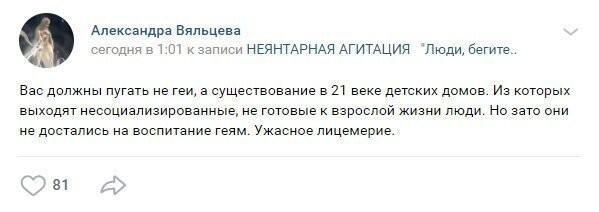 Реакция россиян на агитационный ролик про голосование (14 фото)