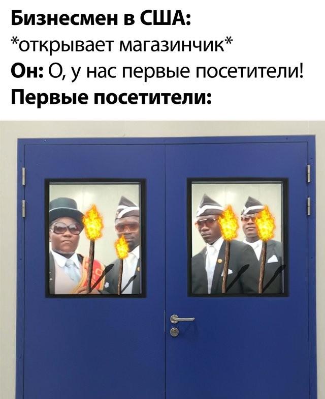 Подборка прикольных фото (63 фото) 04.06.2020