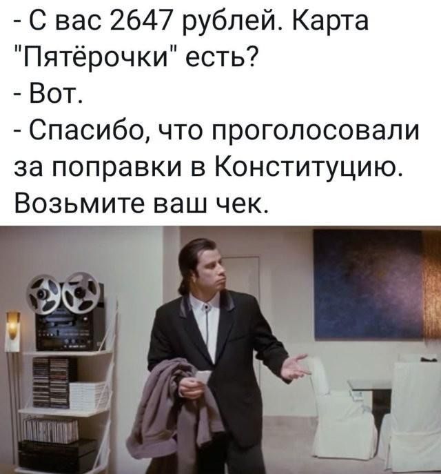 Подборка прикольных фото (63 фото) 05.06.2020