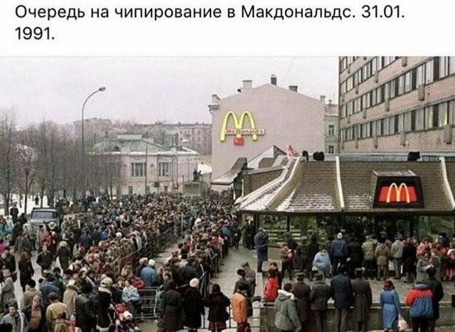 Коронавирус, малый бизнес и работа: о чем шутят в Сети (13 фото)