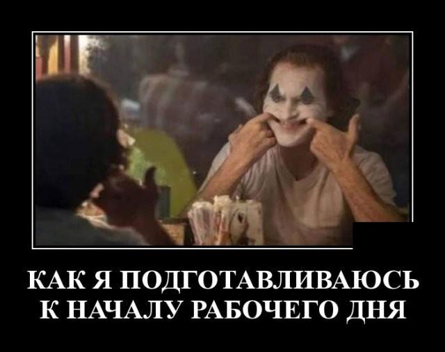 Демотиваторы (20 фото) 08.05.2020