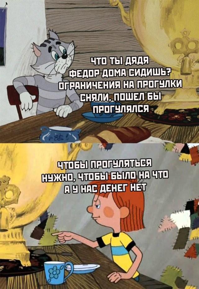 Подборка прикольных фото (62 фото) 08.06.2020