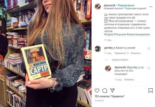 Писатель Жан-Поль Сартр: что о нем думают современные девушки?(8 фото)