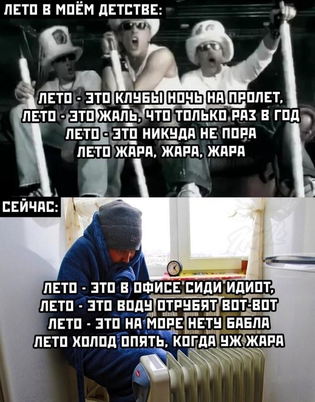 Работа на удаленке: какие мемы популярны в Сети (14 фото)