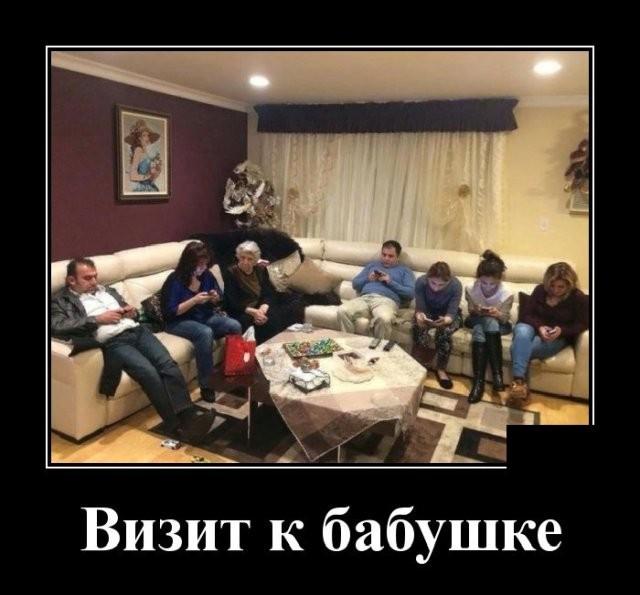 Демотиваторы (20 фото) 09.06.2020