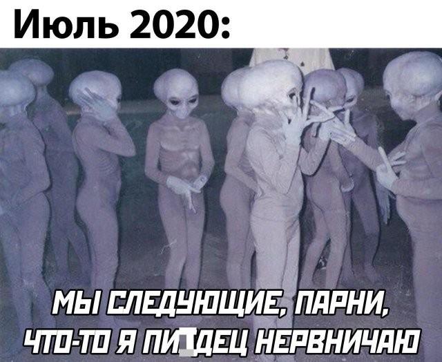 Маски, коронавирус и будущее: о чем шутят в Сети (13 фото)