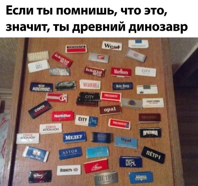 Подборка прикольных фото (64 фото) 09.06.2020