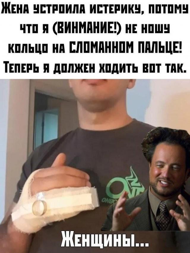 """Немного шуток про """"подкаблучников"""" (14 фото)"""
