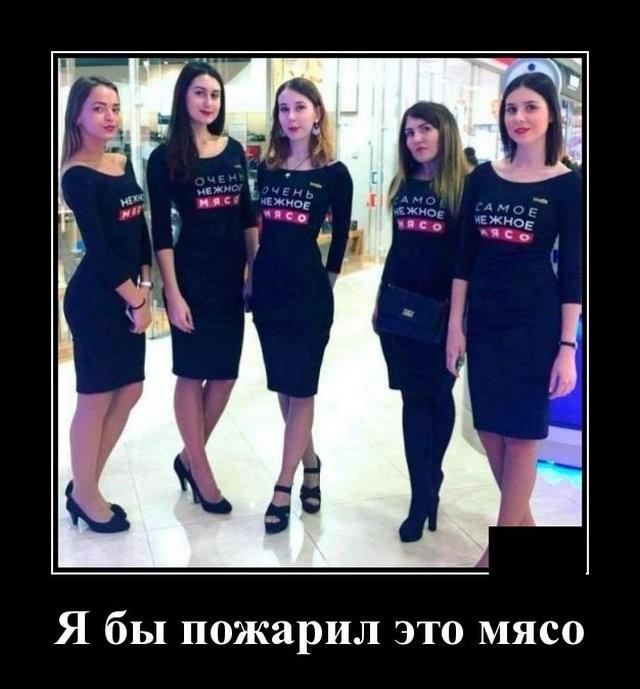 Демотиваторы (20 фото) 10.06.2020